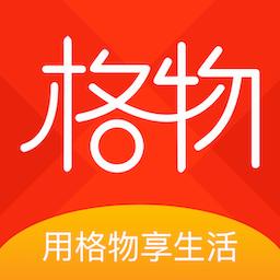 格物生活app每日特�r版v3.0.11 最新版