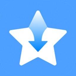 星速下载全平台免费版