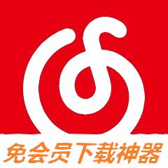 网易云音乐下载狗吾爱破解版v14.12.06 免费版