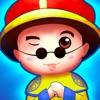 爱玩当皇上中文版v1.0 免费版