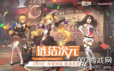 一零计划10project中文正式版