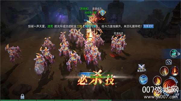 龙之战歌荣耀版