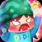 疯狂的迪迪神秘岛版v1.0.0安卓版