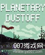 行星救援动作版1.0电脑版