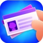 你的证件卡手游中文版v1.5.7安卓版