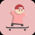空中滑板手游惊心版v0.3最新版