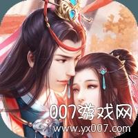 我在江湖之墨影剑冢追月版v1.0.0组队版