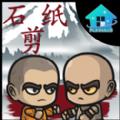 愤怒的僧侣手游汉化版v1.0苹果版