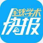 中国知网app福利版7.5.4手机版
