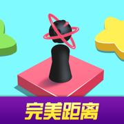 完美距离手游无敌版1.0.6全新版
