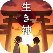 逃脱游戏活神仙中文版v1.0.0全新版