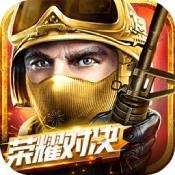 全民����2手游官方版v3.19.1 官方版v3.19.1 官方版