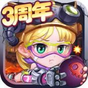 弹弹岛2手游官方版v2.5.8 安卓版v2.5.8 安卓版