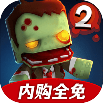迷你英雄2中文正式版v2.1.9 安卓版