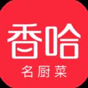 香哈菜谱会员视频解锁版v7.8.7 独家v7.8.7 独家版