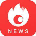 高新资讯红包版v2.0.0 最新版