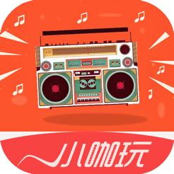 小咖音乐电台版v1.0 ios版