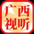 广西视听校园版v2.0.2 安卓版