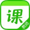 广西八桂教育空中课堂停课不停学版v1.0.6.0 安卓版