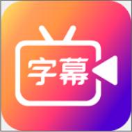 滚动字幕动画2020动态版v3.0.1 安卓版