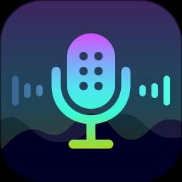 手机变声器解锁vip版v5.3.9 免费版