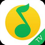 QQ音乐TV盒子无限制版v6.10.26 独家v6.10.26 独家版