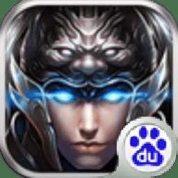 无双战神在线单挑版v1.0.2 安卓版