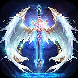 黎明战歌星耀版v1.0.0 礼包版