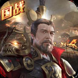 九州缥缈录热血国战版v1.1.0 安卓版