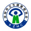 健康深圳免费领口罩版v2.23.0 安卓版