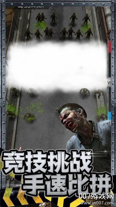丧尸来了手游汉化版v1.0.1安卓版