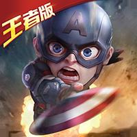 小鸟超神复仇英雄联盟王者商城版v1.1更新版