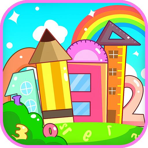 幼儿数学手游教育版v1.1.9最新版v1.1.9最新版