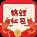 锦鲤红包游戏赚钱版v1.0 安卓版