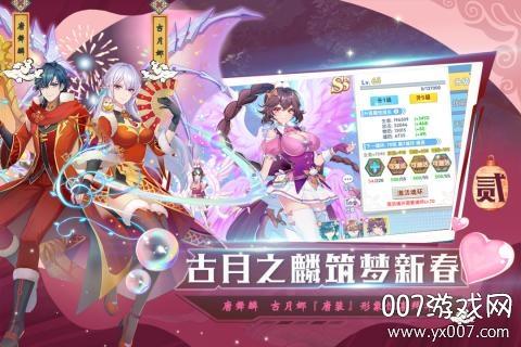 斗罗十年龙王传说手游管官方版v1.5.0 官方版