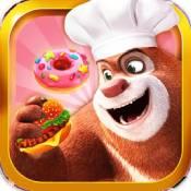 熊出没美食餐厅趣味版v1.0.1 礼包版
