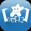 嘉兴智慧教育视频直播版v1.3 安卓版