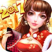 大富豪2商业大亨版v1.17.6 全新版本