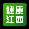 健康江西养生版v1.0.0 安卓版
