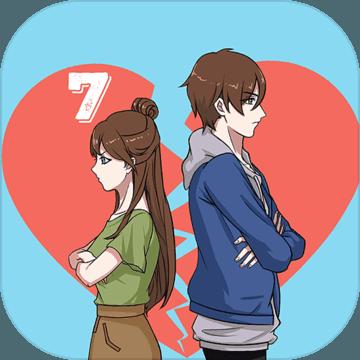 拆散情侣大作战卡通版v1.0 安卓版