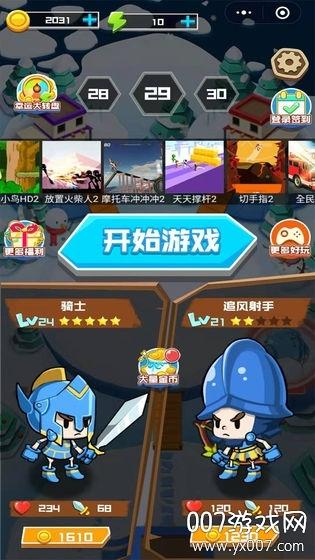 小小大乱斗手游正式版v1.0.0全新版