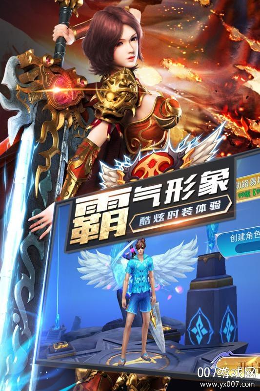 龙之战歌荣耀版v1.0.0 礼包版