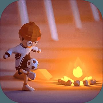 一球成名手游体验版v0.2 单机版