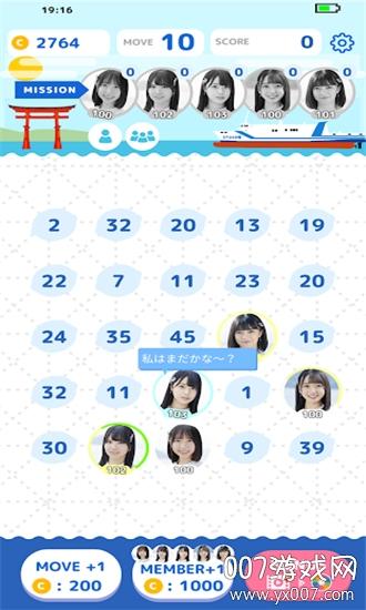 数字拼图SNH48版v1.0.0安卓版