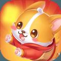 萌狗旺财红包提现稳定版v1.0 免费版v1.0 免费版