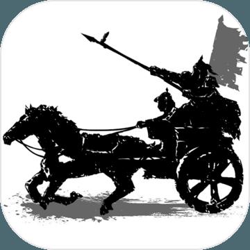 汉末求生全新玩法版v1.0.0 最新版