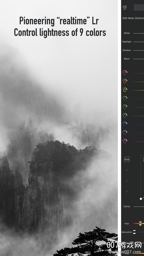 元相机创新摄影版v1.5 苹果版