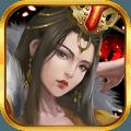 千年盛世梦幻情缘版v1.1 全新版v1.1 全新版