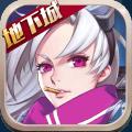 疾风剑魂全新玩法版v2.0.0全新版