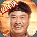 龙腾传世手游官方版v3.49 官方版